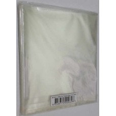 Self Seal Plastic Bags Square 165x165mm 100 Pack 10021