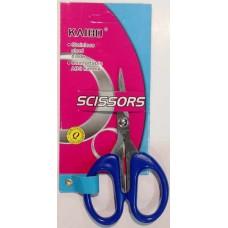 Scissors Short Tip